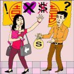 Chia tài sản chung của vợ chồng trong thời kỳ hôn nhân và những vấn đề pháp lý