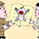 Khai sinh cho con riêng khi chưa ly hôn với chồng