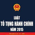 Luật tố tụng hành chính 2015